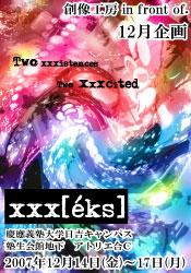 xxx_a